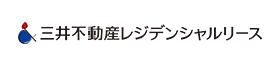 三井不動産レジデンシャルリース